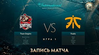 Empire vs Fnatic, The International 2017, Групповой Этап, Игра 1