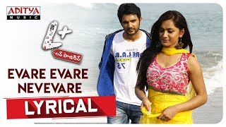 Evare Evare Nevevare Lyrical | Naveenth Chari | Nandu | Siddu | Siraj | Rupal | Vaikunt Bonu