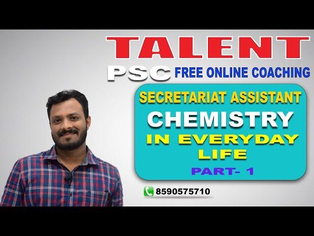 KERALA PSC   Talent Academy   Secretariat Assistant   CHEMISTRY IN EVERYDAY LIFE-PART 1
