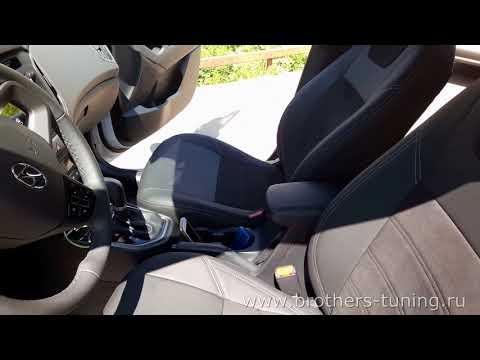 """Чехлы на Hyundai Creta, серии """"Alcantara"""" - серая строчка"""