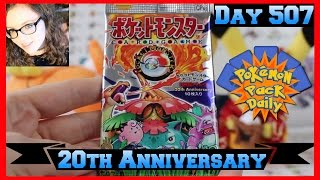 Pokemon Pack Daily CP6: Japanese 20th Anniversary Set Booster Opening Day 507 - Featuring EscapeRope by ThePokeCapital