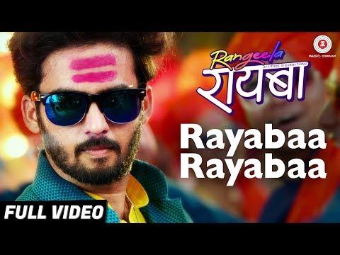 Rangeela Rayabaa Movie Picture
