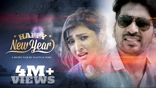 Video Happy New Year - New Tamil Short Film 2017 || Vijjith, Akshara Sudhakar Reddy || E Sub MP3, 3GP, MP4, WEBM, AVI, FLV November 2017