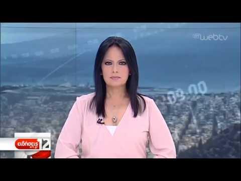 Σεισμοί στην Ηλεία: Έλεγχοι από κλιμάκια για εκτίμηση των ζημιών | 22/05/2019 | ΕΡΤ