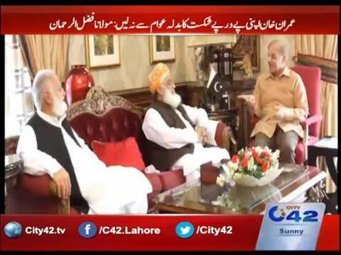 وزیراعلیٰ پنجاب شہباز شریف سے مولانا فضل الرحمان کی ملاقات