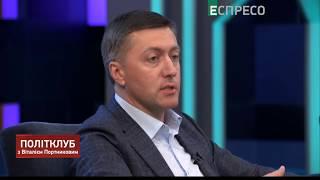 Сергій Лабазюк: Земля - це більше ніж товар!