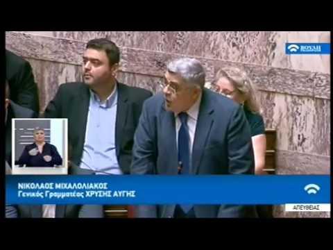 Ο Μιχαλολιάκος παραδέχεται την προδοσία της Κύπρου από τη Χούντα