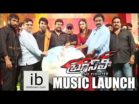 Ram Charan's Bruce Lee The Fighter Music Launch