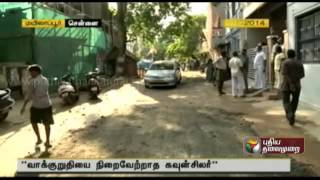 No compensation as yet to the family of the victim killed falling into a ditch in Mylapore