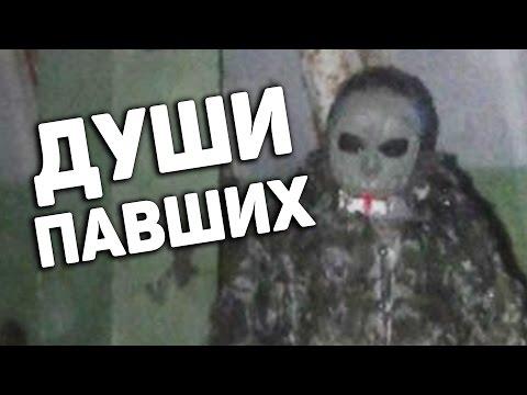 ДУШИ ПАВШИХ ● СТАЛКЕР СТРАЙК ● Сезон 1 Серия 4