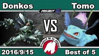 donkos(Wolf) vs tomo(Ivysaur) Bo5