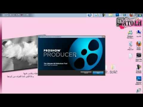 تحميل و تثبيت Proshow Producer 5 مع التفعيل - by.Atole