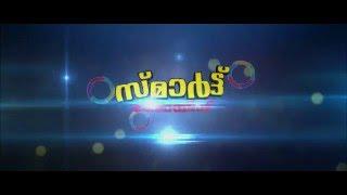Smart Boys Malayalam Movie Teaser 1