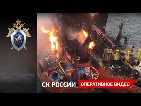 Пожар на судах в Чёрном море