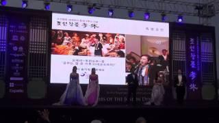 뉴아시아오페라단, 조선왕릉 세계유산등재 5주년 기념