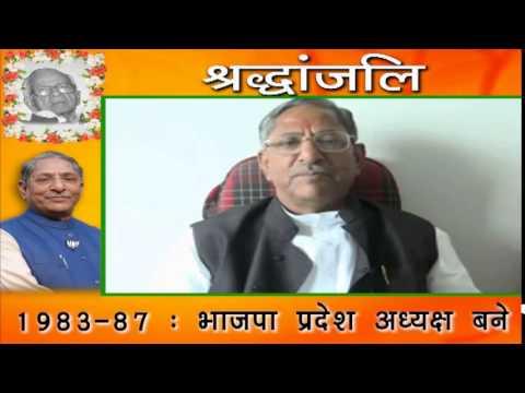 Nand Kishore Yadav's tribute to Shri Kailashpati Mishra