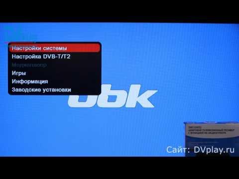 BBK SMP132HDT2 - обзор DVB-T2 ресивера