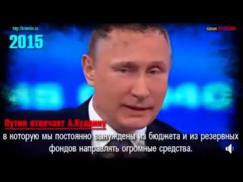 Вы удивитесь! Вот что Путин говорил о пенсии в 2005 году.