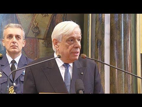 Video - Παυλόπουλος: Παντελώς ανυπόσπατο θεσμικώς το μνημόνιο Τουρκίας-Λιβύης