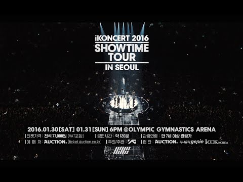 iKON - 'iKONCERT 2016 SHOWTIME TOUR IN SEOUL' SPOT