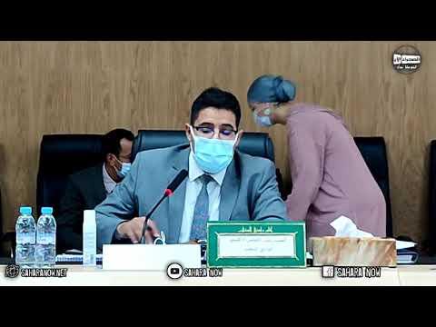 بالفيديو... تفاصيل أشغال الدورة الإستثنائية للمجلس الإقليمي لوادي الذهب