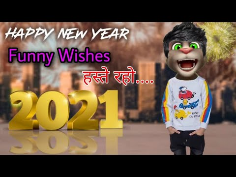 HAPPY NEW YEAR 2021 | FUNNY WISHES | HAPPY NEW YEAR FUNNY VIDEO-SHAYARI | BKD