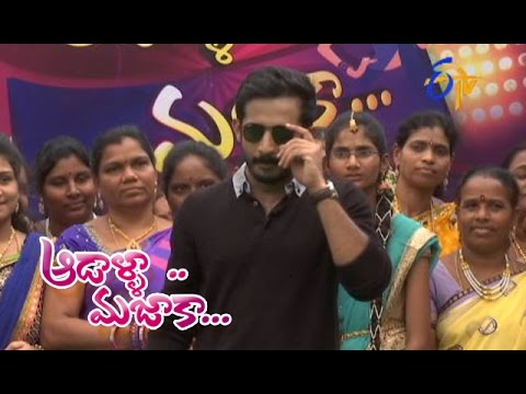 Aadaalla Majaaka |27th February 2017 | Full Episode