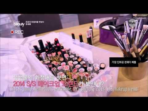 Beauty - Beauty Class with Jung Saem Mool, who is the make up guru in Korea! Hope this would be helping you guys :)