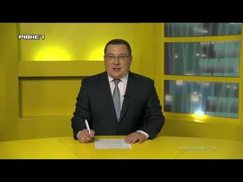 День журналіста по-рівненськи: ляпи Першого місцевого  [ВІДЕО]
