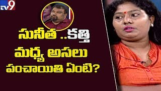 Video Kathi Mahesh dares artist Sunitha to prove allegations - Tollywood Casting Couch - TV9 MP3, 3GP, MP4, WEBM, AVI, FLV Juli 2018