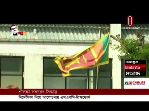 Ministry of Health of Sri Lanka adheres to quarantine conditions (19-09-20) Courtesy: Independent TV