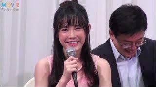 台湾のまゆゆが超キュート!「イタズラなKiss」来日記者会見