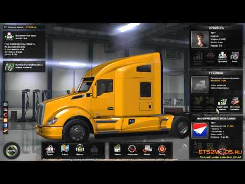 Music for ATS v1