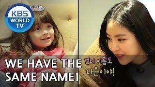 "Video Naeun ""We have the same name"" [The Return of Superman/2019.01.13] MP3, 3GP, MP4, WEBM, AVI, FLV September 2019"