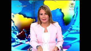 نشرة أخبار 13:00 | السبت 24 جويلية 2021