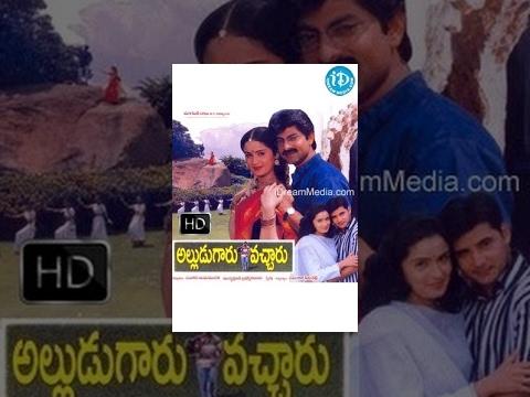 Alludugaru Vacharu (1999)    Telugu Full Movie    Jagapathi Babu - Heera - Kaushalya