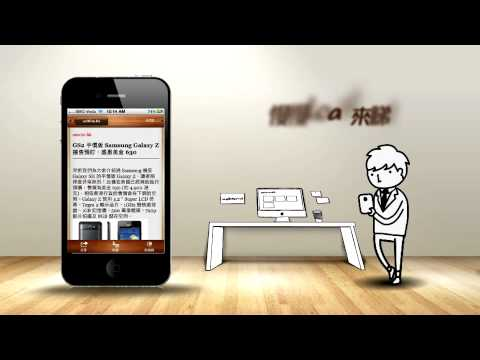 Video of MiniWeb