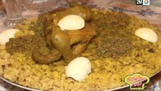 lilmatbakh nojoum للمطبخ نجوم : طريقة تحضير المضهوصة بالدجاج البلدي أو الرفيسة بالحرشة
