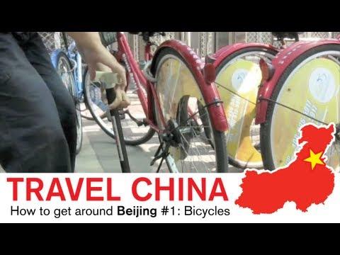 Urlaub in China - Wie man in Beijing herumkommt #1 Fahrräder