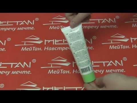 Питательный, увлажняющий крем Кремы для рук Dao de Mei MeiTan