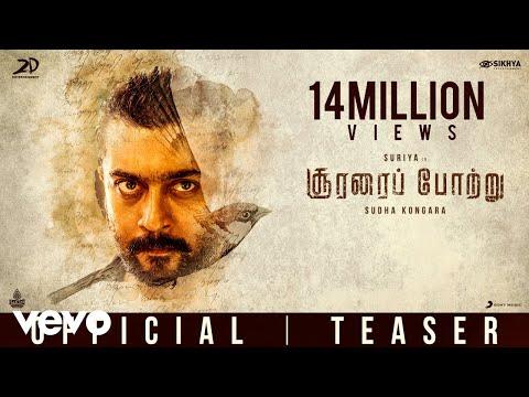 Soorarai Pottru Tamil movie Official Teaser / Trailer