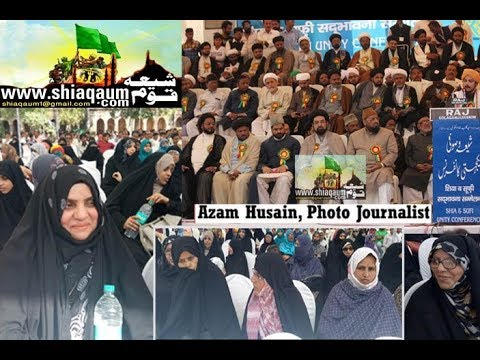Shia-Sufi Unity Conference 2018- Bada Imambada, Lucknow- 1- Shiaqaum.com
