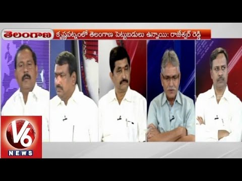 Good Morning Telangana  V6 special discussion on daily News  29th Jan 2015