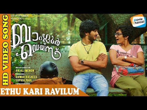 Official Trailers of Bangalore Days, Official Teasers of Bangalore Days, Making of Bangalore Days