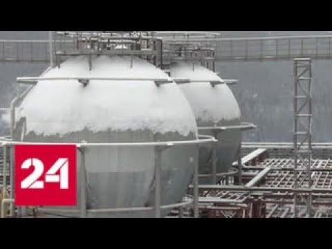 ВИркутской области стартовал 1-й этап проекта переработки природного ипопутного нефтяного газа