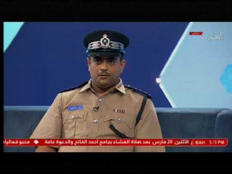 البحرين اليوم / أسبوع المرور الخليجي 2017/3/15