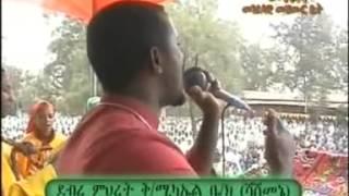 ▶Ethiopian Orthodox  Mezmur [Dengel Bedngelena] By Tewodros Yosef