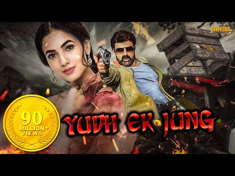 Yudh Ek Jung Hindi Dubbed Movie | Telugu Dubbed Movie HD with English Subtitles