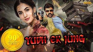 Yudh Ek Jung Hindi Dubbed Movie   Telugu Dubbed Movie HD with English Subtitles