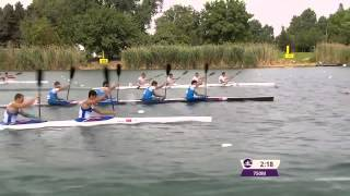 2015 Baku K4 1000m Men Canoe Sprint European Games
